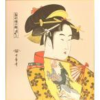 喜多川歌麿 『娘道成寺』(浮世絵) 新絹本 複製画色紙絵