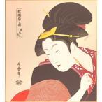 喜多川歌麿 『深く忍恋』(浮世絵) 新絹本 複製画色紙絵