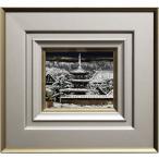 後藤純男 『新雪上ル頃』 日本画  F0(0号) 【絵画/日本の風景/塔】