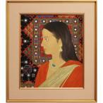 熊原清久 『インドの女』 日本画 F10(10号)