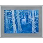 東山魁夷  『白馬の森』  彩美版プレミアム版画 復刻絵画