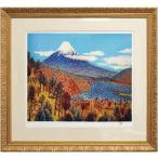 山下 清 『日本平の富士』 リトグラフ