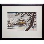 井堂雅夫 平成浮世絵:京都百景 洛西十景より『金閣寺』木版画