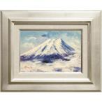 西村拡人 『富士山』 油絵・油彩画 SM(サムホール)
