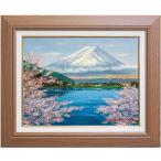 小林幸三 『桜と富士』 油絵・油彩画 F6(6号)