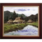 駒井敬三郎 『河畔の農家』 油絵・油彩画 F10(10号)