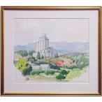 奥津国道 『丹沢の稜線と水の城』 水彩画
