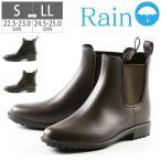 レインブーツ レインシューズ 雨靴 女子 ブーツ おしゃれ 雨天兼用 23 23.5 24 24.5 25 フットプレイス