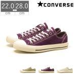 コンバース CONVERSE オールスター ステッチング ローカット ALL STAR STITCHING OX レディース スニーカー シューズ 靴