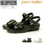 ナース サンダル レディース 白 黒 ピュアウォーカー pure walker ベーシック PW8504 SS〜3L DM-PW8504 サンダル オフィス 看護 福祉 介護