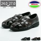ウィルソン WILSON メンズ サンダル グラディエーターサンダル 紳士靴 3E 幅広 24.5 25 25.5 26 26.5 27