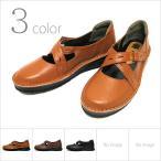 セール特価 コンフォートシューズ 本革 ストラップ バレエ カジュアル ぺたんこ ローヒール 痛くない 日本製 靴 レディース ウェッジソール ウエッジソール
