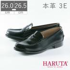 25.0�26.5cm  日本製 HARUTA ハルタ ローファー レディース 3048 通学 学生 靴 3E 本革 天然皮革 ジュニア 女児 リアルレザーポイント10倍