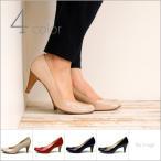 パンプス レイン レインパンプス レインシューズ エナメル 走れるパンプス 痛くない 歩きやすい 日本製 靴 レディース