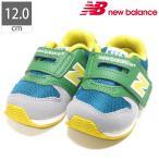 ニューバランス new balance スニーカー キッズシューズ FS996 ベビー キッズ ジュニア 子供 男の子 女の子 カジュアル 子供靴 ベビー靴