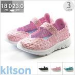 ショッピングkitson キットソン kitson KSK-013 013 16 17 18 19 20 21 21.5 22 22.5 23 フットプレイス