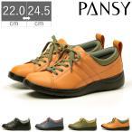 パンジー スニーカー シューズ 靴 レディース カジュアル 3E ゆったり 軽量 旅行 柔らか クッション 歩きやすい pansy PS 1380