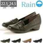 防水 パンプス レディース 雨靴 レインシューズ RECONTI 22.5 23 23.5 24 24.5 雨の日 レインパンプス