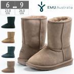 エミュ 50%OFF emu ムートン ブーツ スティンガー ロー シープスキンブーツ STINGER LO W10002 23.0〜27.0cm  10002