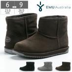 EMU エミュ パターソン ミニ Paterson Mini ブーツ W10946 ブラック チャコール チョコレート