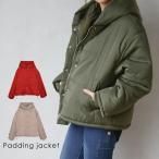 アウター 中綿ジャケット キルティング オーバーサイズ ビッグシルエット ジャスト丈 フード付き レディース