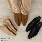 【秋セール】ミュール レディース サンダル ローヒールパンプス フェイクスエード 歩きやすい 痛くなりにくい 秋 冬