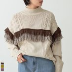トップス レディース 秋冬 ニット フリンジ ケーブル編み 配色 セーター トップス オーバーサイズ バルキーニット