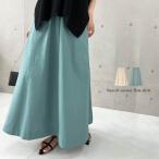 【PRE ORDER】 フレアスカート レディース スカート コットンスカート ロングスカート 低身長向け 高身長向け 2021夏コレクション [5/10頃発送]
