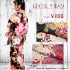 レディース浴衣大特価 ゆかた yukata 平織り フラット 着物 和装 古典 レトロ モダン 綿100% レディース セール 1000円以下