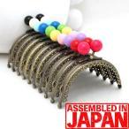 1342【全9色】7.5cm 蕾げんこ 丸型 がま口 口金 シルバー 縫付タイプ
