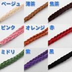 【全9色】 ストラップ フェイクレザー 編み込み 三つ編み シルバー金具 ※アンティークゴールド金具もございます!