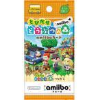 任天堂 「とびだせ どうぶつの森 amiibo+」amiiboカード NVL-E-MA3A