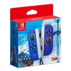 2021年7月16日発売:任天堂 Nintendo Switch Joy-Con(L)/(R) ゼルダの伝説 スカイウォードソード エディション HAC-A-JAUAE「予約商品」