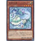 妖精伝姫-シンデレラ   ノーマルレア   RATE-JP035