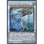 コズミック・ブレイザー・ドラゴン   シークレットレア   20AP-JP051