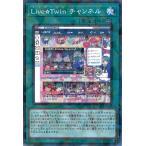 Live☆Twinチャンネル   ノーマルパラレル   DBGI-JP019