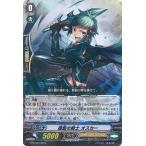 揺籃の騎士 オスカー R   G-BT06/028