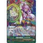 天蓋の戦巫女 ハナサツキ RR   G-BT08/013