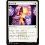 GAME38JAPANで買える「新たな信仰 C A25-31/249」の画像です。価格は10円になります。