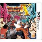 【即日出荷】(初回封入特典付)3DS ドラゴンボールヒーローズ アルティメットミッションX  020837