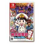 【即日出荷】Nintendo Switch 桃太郎電鉄 〜昭和 平成 令和も定番!〜 桃鉄 050450