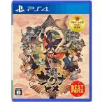 【発売日前日出荷】PS4 天穂のサクナヒメ BEST PRICE (12月9日発売) 090105