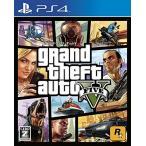 【即日出荷】(封入特典付)PS4 Grand Theft Auto V (グランド・セフト・オートV) 廉価版  090334