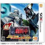 【取寄せ商品(当日〜)】3DS  超・戦闘中 究極の忍とバトルプレイヤー頂上決戦! 020779