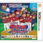 【即日出荷】(初回封入特典付)3DS プロ野球 ファミスタ クライマックス  020841