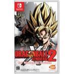 【即日出荷】(期間限定封入特典付)Switch ドラゴンボール ゼノバース2 for Nintendo Switch DB  050730