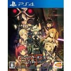 【即日出荷】(初回封入特典付)PS4 ソードアート・オンライン フェイタル・バレット 通常版 SAO 090934