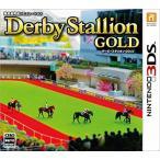 【即日出荷】(初回封入特典付) 3DS ダービースタリオンGOLD  ダビスタ ゴールド 020566