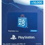 【即日出荷】(注意 定価以上での販売となります) プレイステーションネットワークカード10000 (PS3周辺機器)062
