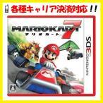 【即日出荷】3DS マリオカート7  020192